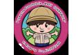 Prywatne Przedszkole Mały Odkrywca i Żłobek Tuptusie